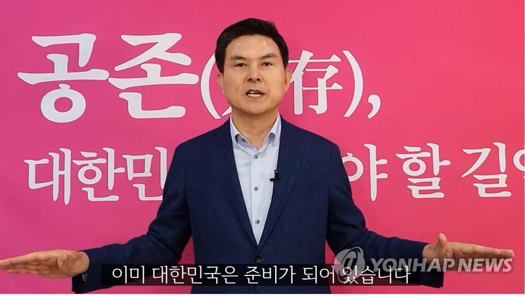 """김태호 """"마음껏 기업할 수 있는 나라…법인세 인하"""""""