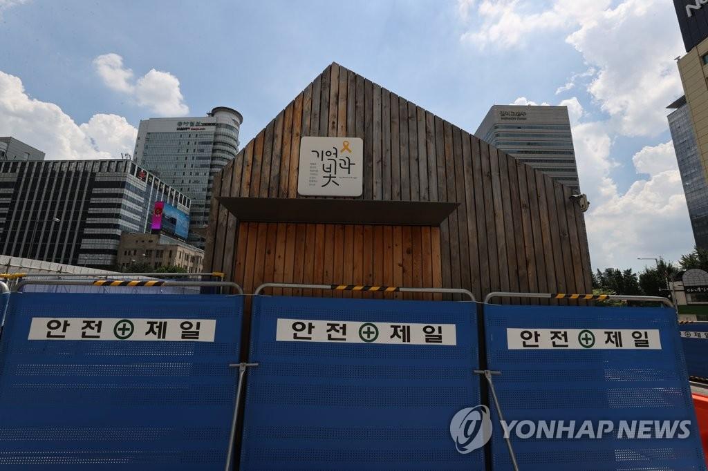 """참사피해 유족들 """"세월호 기억공간 지켜달라"""" 서한"""
