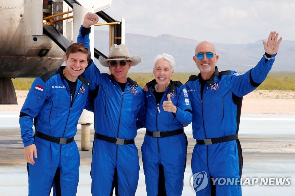 베이조스, 미 NASA 달 탐사 계약 머스크에 '판정패'
