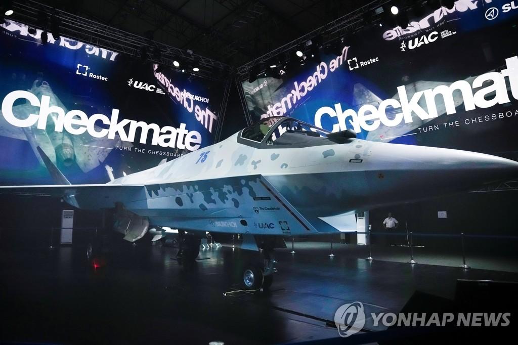[특파원 시선] 'F-35 대항마' 러시아 체크메이트'…수출시장에 눈독