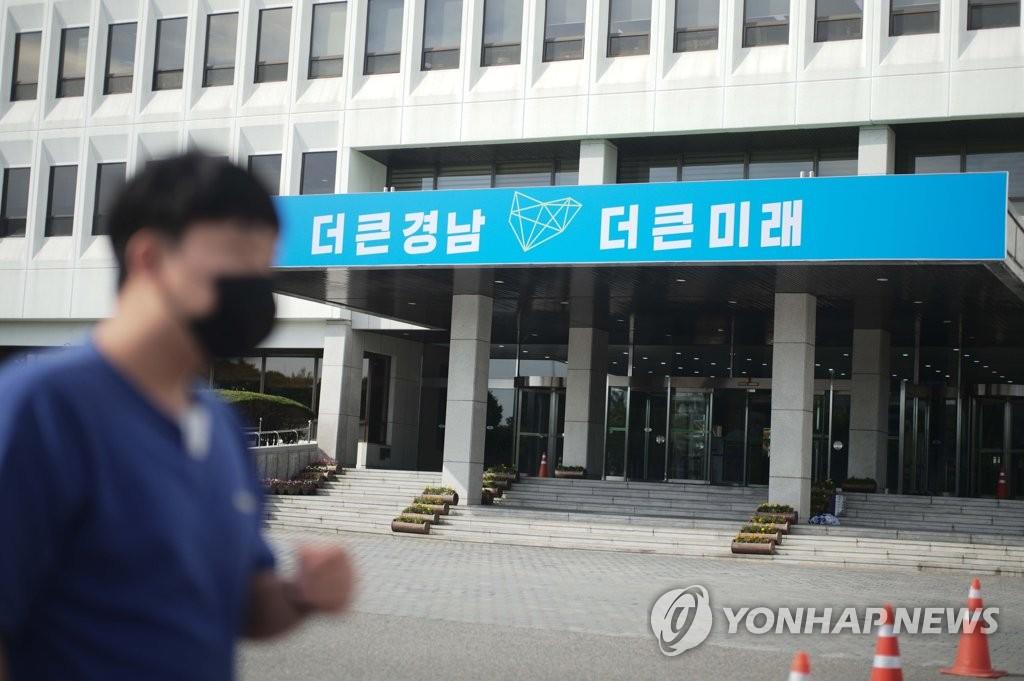 김경수 빈자리 놓고 경남지사 보궐선거 실시 여부 논란