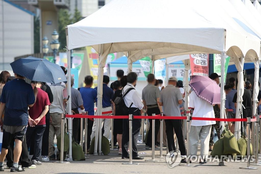 수도권 4단계 연장…스포츠경기-전시회 조치 강화, 결혼식 부분완화(종합)