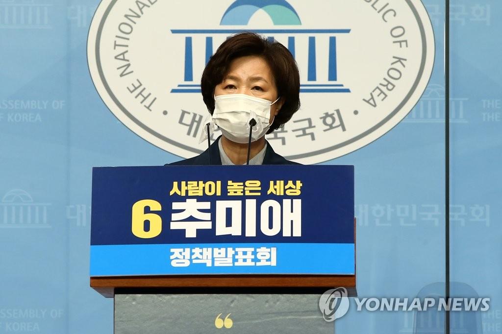 """추미애 """"2천억 청년평화기금 조성…남북 청년 교류 확대"""""""