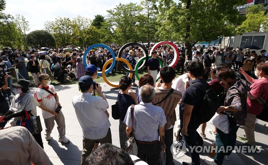 [올림픽] 개막식 '무관중'에도 주변은 인산인해…방역 표방 '무색'