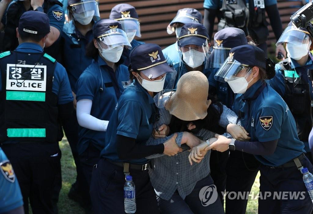 간곡한 자제 요청에도 집회 강행한 민주노총