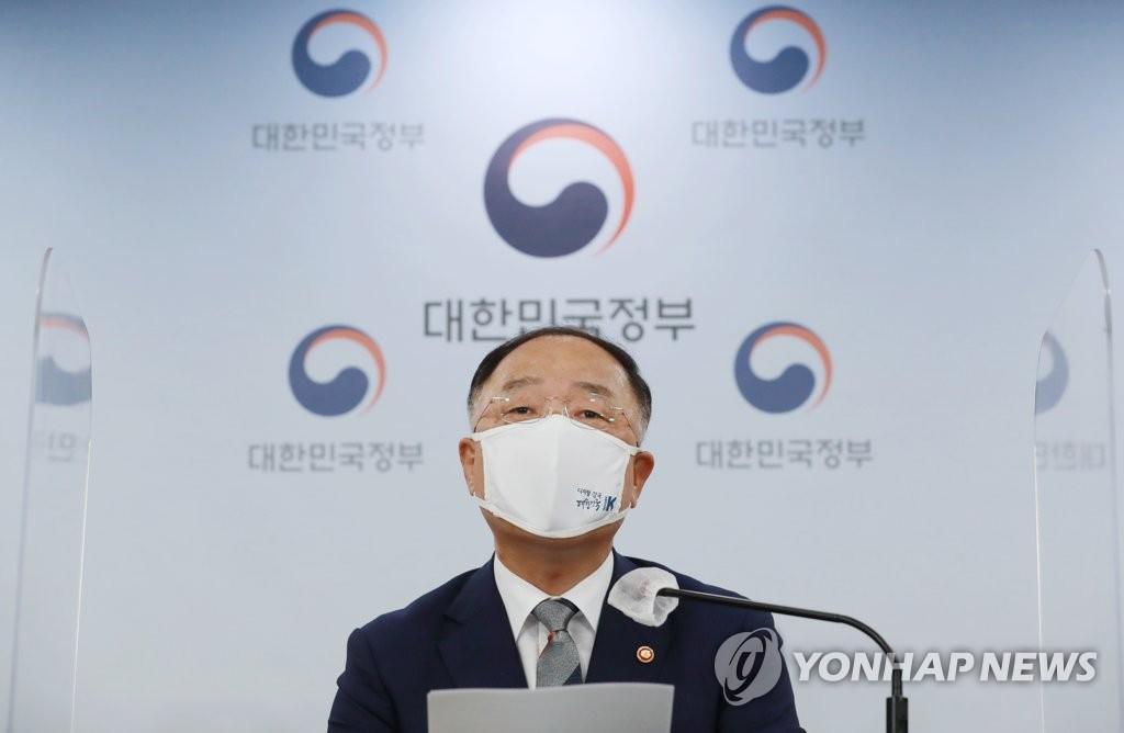 """홍남기 """"주택공급 최우선…택지 추가 확보 적극 검토"""""""