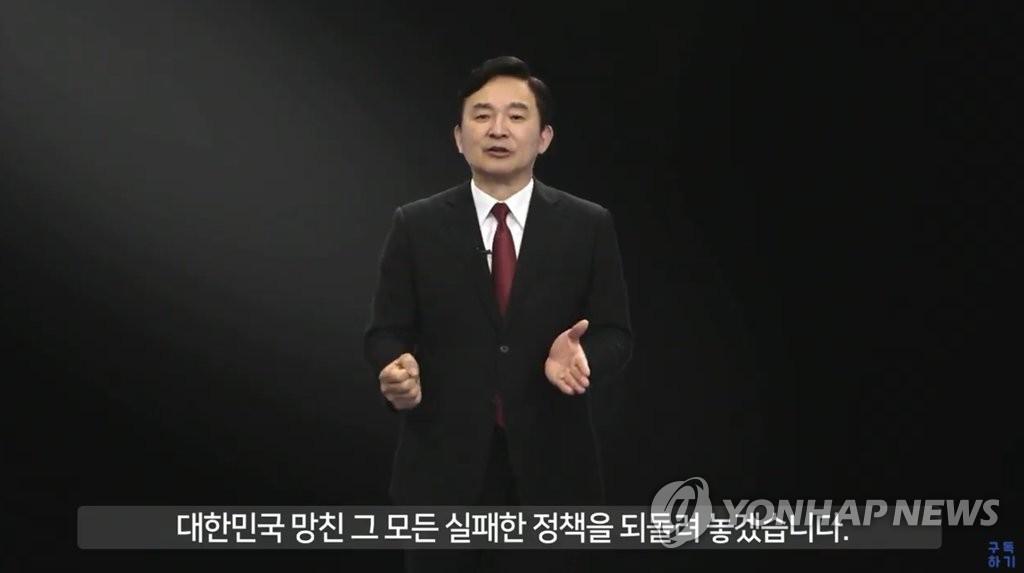 """민주당 제주도의원 """"원희룡, 대권 도전 전에 도민에 사과해야"""""""