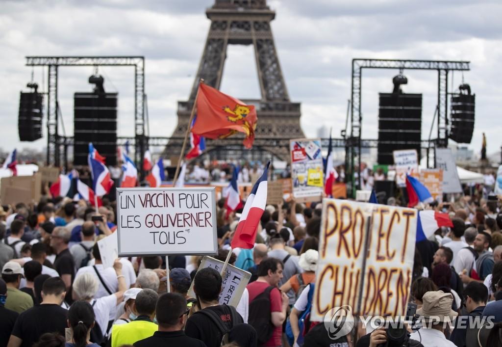 프랑스, 전국적 항의시위에도 백신여권 입법