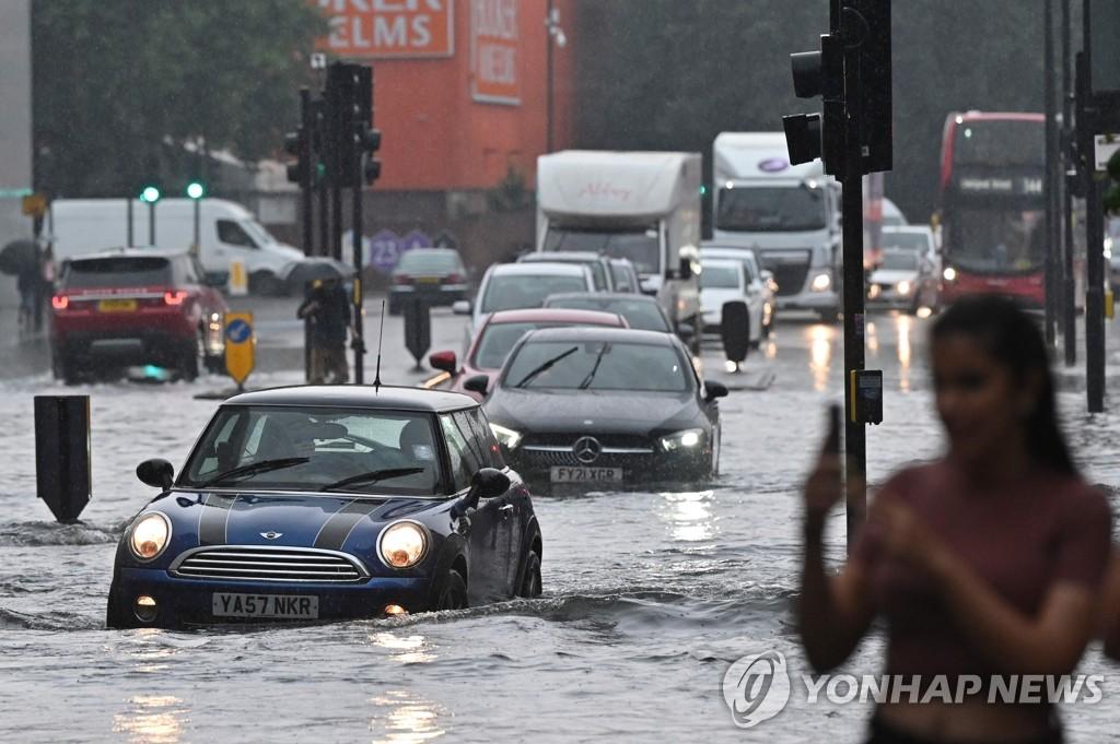 기후변화로 가장 위험성 커질 재난은 '홍수로 인한 도심침수'
