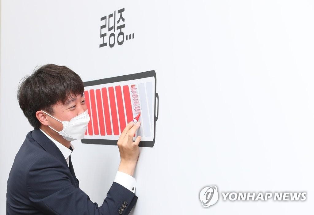 尹, 국민의힘 입당 굳힌듯…'8월10일 전후' 유력(종합)