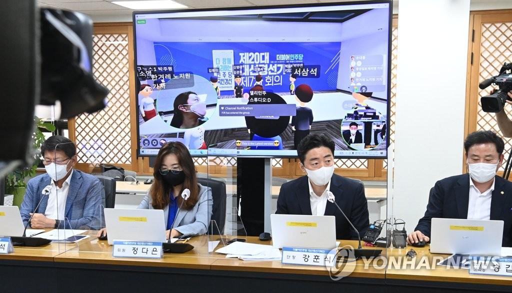 영상 홍보에 회의까지 '척척'…與 메타버스 사무실 체험기