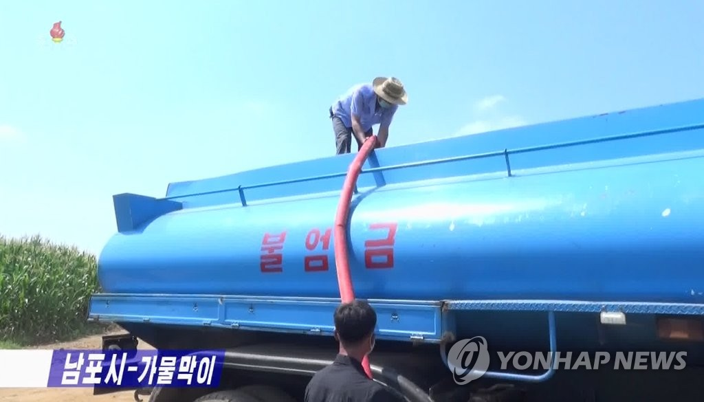 북한 가뭄피해 막기 총력…새벽·저녁에도 안 자고 논밭 물주기