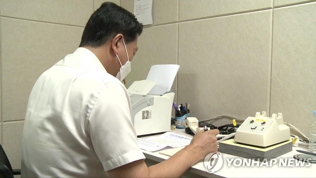 """""""남북통신선 복원, 교착상태 전환점…북미대화 징검다리 돼야"""""""
