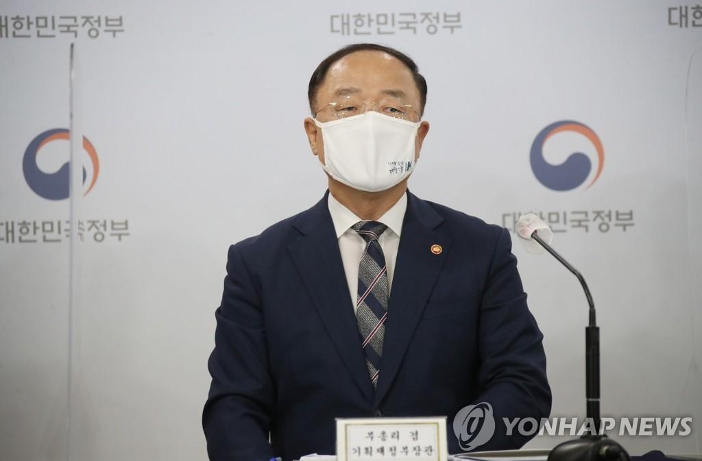 """홍남기 """"집값 예상보다 큰폭 조정될수도…추격매수 신중해야""""(종합2보)"""