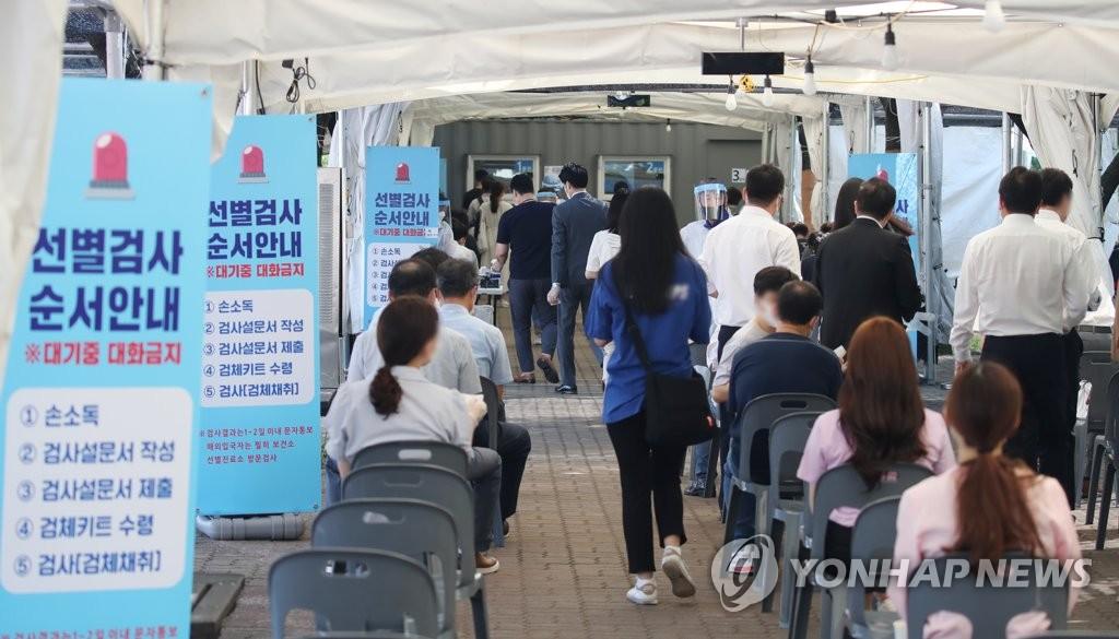 서울 573명 신규 확진…역대 4위 기록
