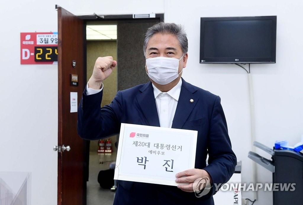 """박진, 경선 예비후보 등록…""""선진국 품격외교 펼칠 것"""""""