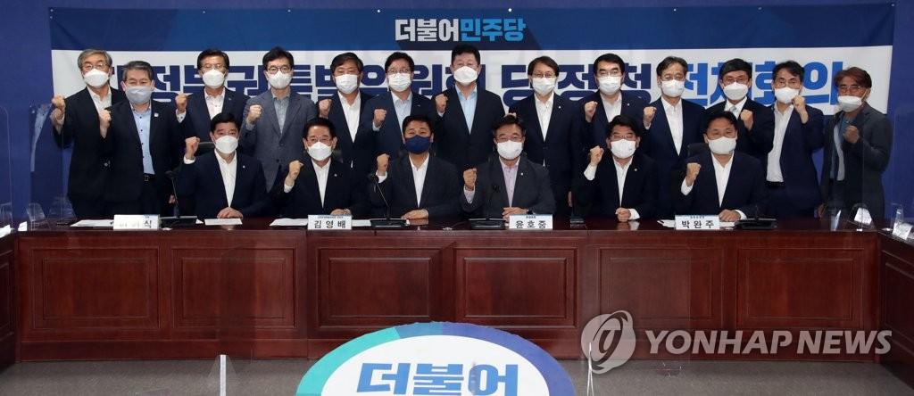 """당정청 """"지방재정 2조 확충""""…지방소비세율 4.3%p 인상 추진"""