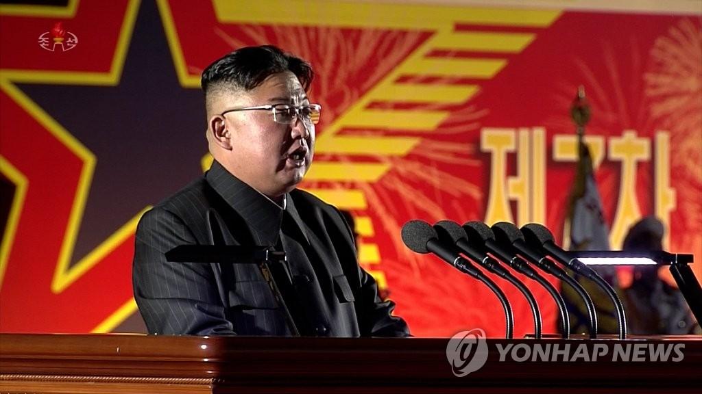 [2보] 김정은, 사상 첫 전군지휘관 강습 주재…핵 언급 없어