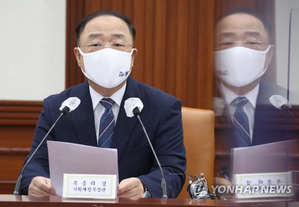 """홍남기 """"4차 확산, 하반기 경제운용에 큰 위험요인"""""""