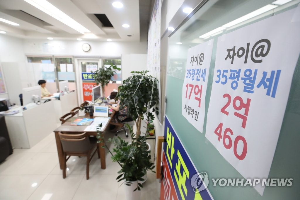 """""""종부세·상속세 피하자""""…지난달 송파구 아파트 증여 '폭증'"""