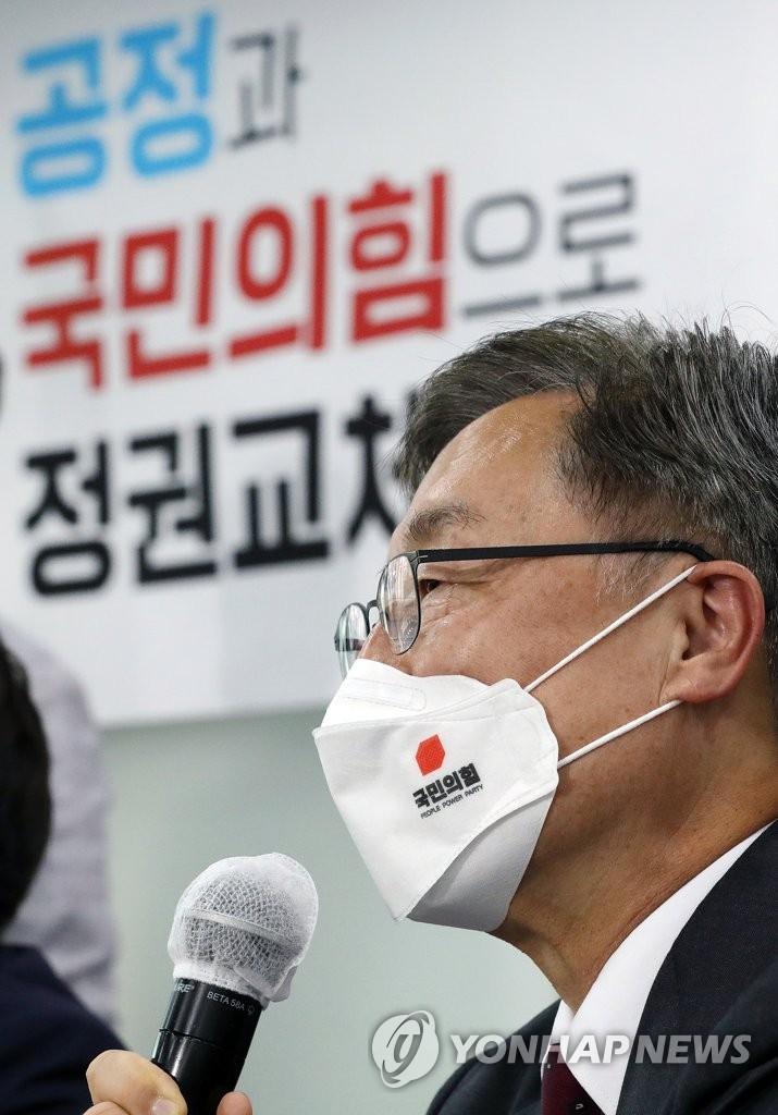 """최재형 """"부동산담화에 경찰청장?…국민을 투기꾼으로 몰아"""""""