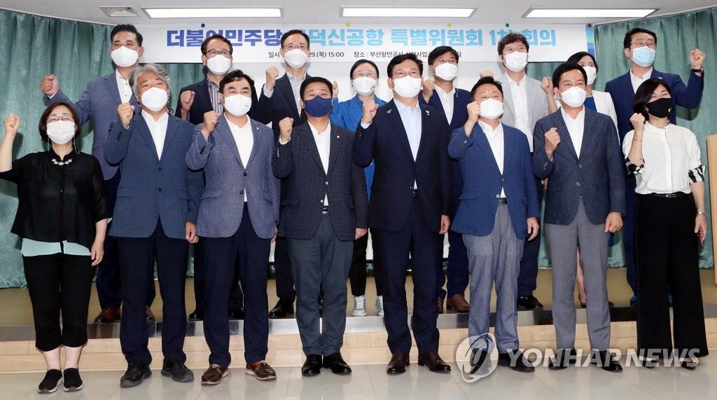 """송영길 """"박정희, '산업의 쌀' 공급…이건희는 반도체 견인"""""""