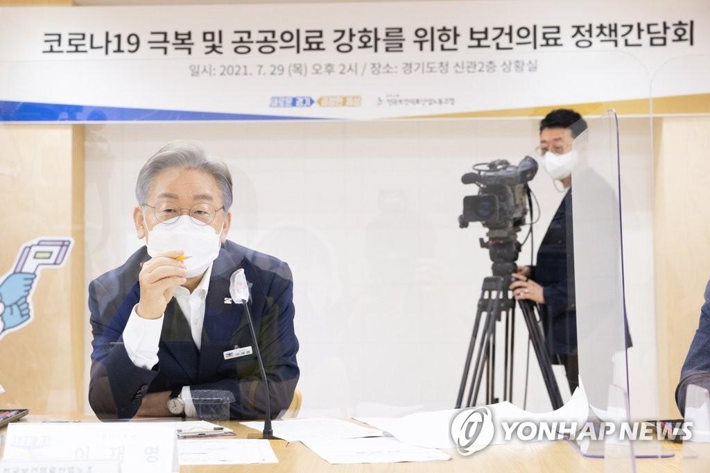 이재명, 내일부터 첫 전국순회…대구~전주~대전  U자 행군(종합)