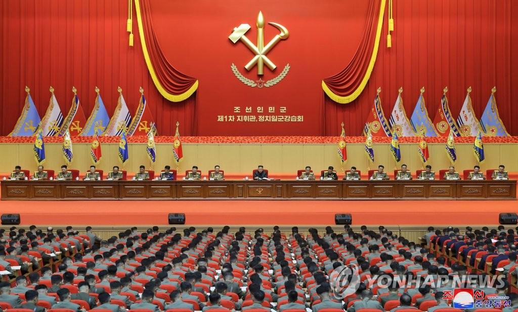 김정은, 사상 첫 전군지휘관 강습 주재…핵무력 언급 없어(종합2보)