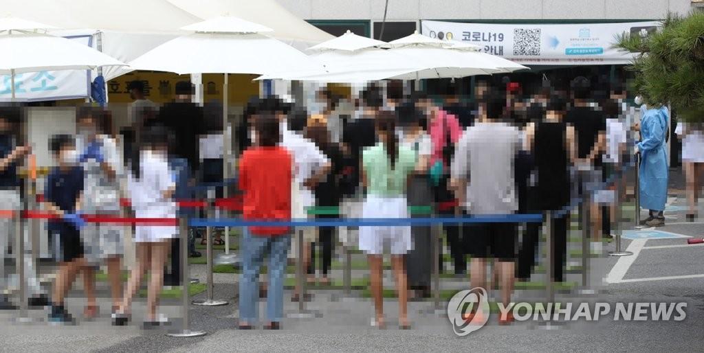 서울 488명 신규 확진…어제보다 27명 적어(종합)
