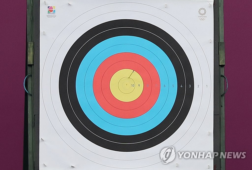 [올림픽] '쫄지 말고 대충 쏴'…마지막 '아슬아슬 10점' 승패 갈랐다