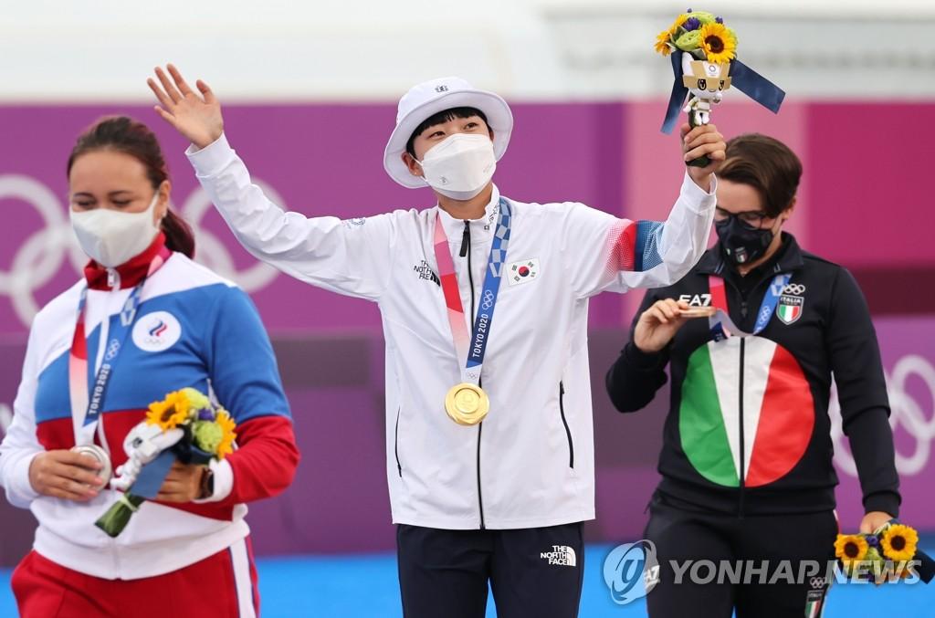 [올림픽] 금메달 4개 '최강' 재확인한 한국 양궁…'2024 파리'로 전진