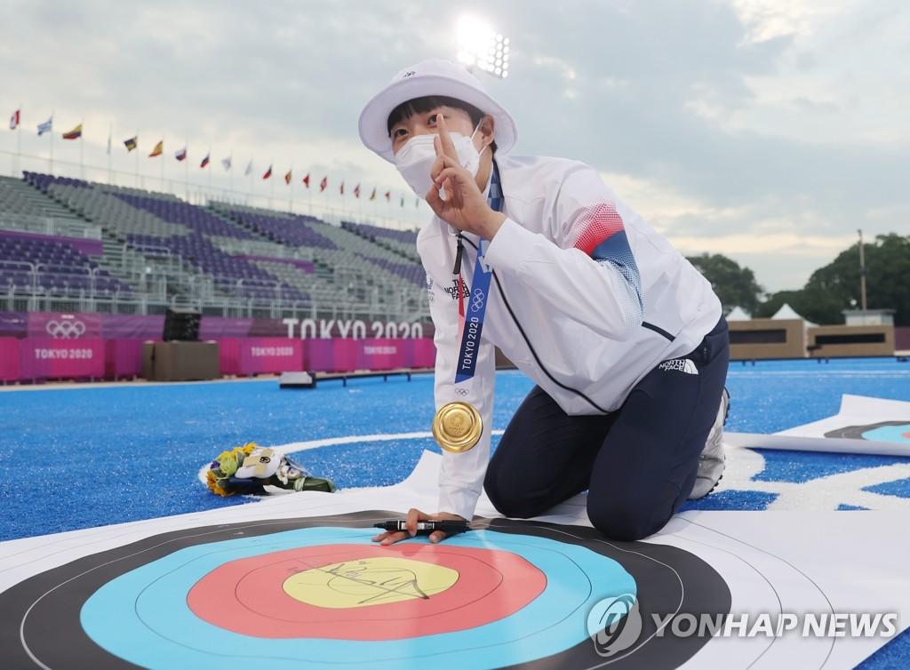 [올림픽] '금메달 3개' 안산, 포상금은 얼마나?…'억! 소리나네'