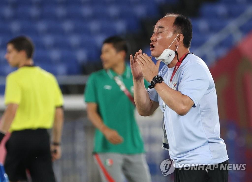 -올림픽- 한국 축구, 멕시코에 3-6 완패… 두 대회 연속 8강서 탈락(종합)