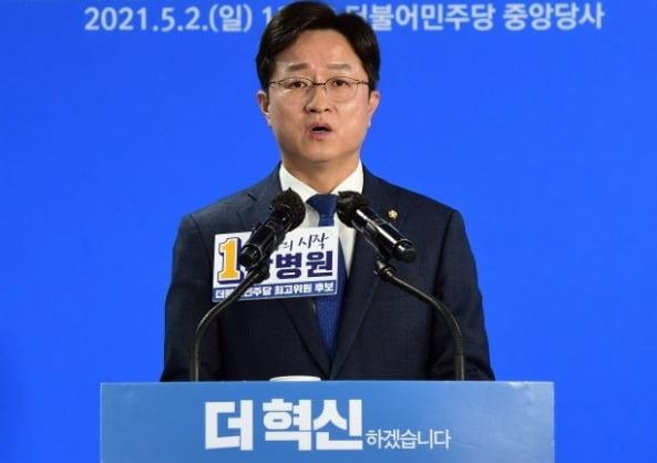 강병원 더불어민주당 최고위원. / 사진=연합뉴스