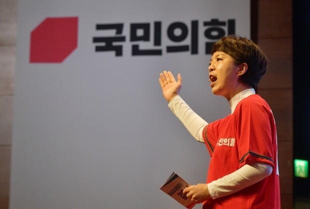 김은혜 국민의힘 의원(사진=연합뉴스)