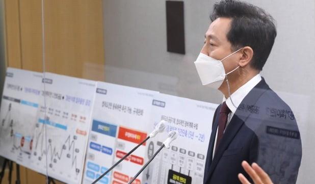 재개발 규제 완화 대책을 발표하는 오세훈 서울시장. /연합뉴스