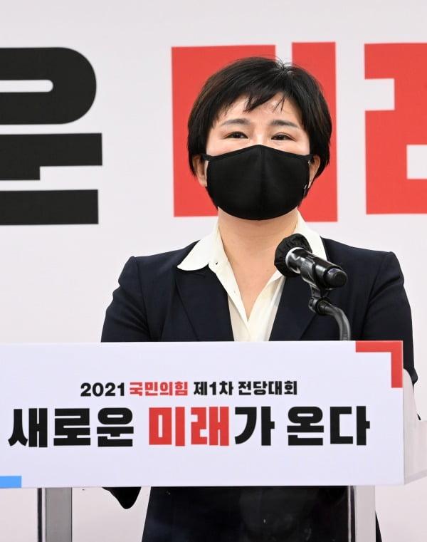 조수진 국민의힘 최고위원. / 사진=연합뉴스