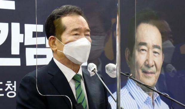 더불어민주당 경선 후보인 정세균 전 총리 (사진=연합뉴스)