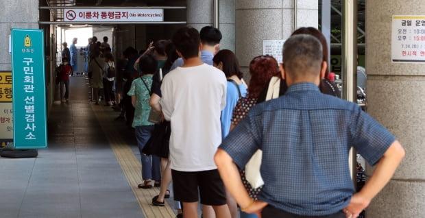 지난 22일 서울 종로구민회관에 마련된 임시 선별진료소를 찾은 시민이 신종 코로나바이러스 감염증(코로나19) 진단검사 차례를 기다리고 있다./사진=연합뉴스