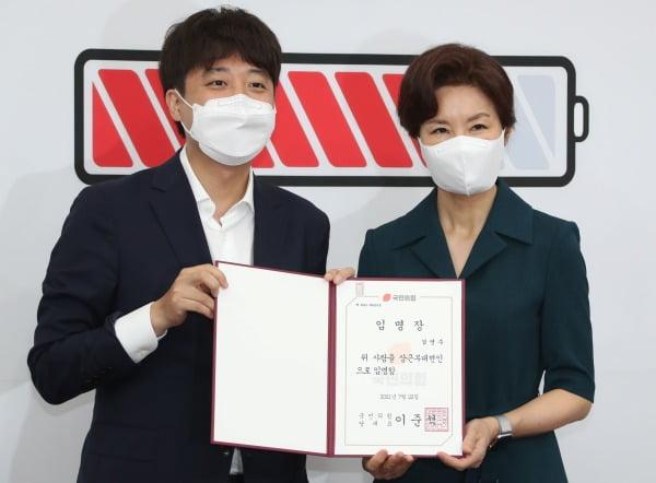 이준석 국민의힘 대표가 지난 22일 국회에서 김연주 상근부대변인에게 임명장을 수여한 뒤 기념촬영을 하고 있다. / 사진=연합뉴스