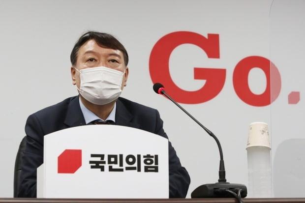 윤석열 대선 예비후보/사진=연합뉴스