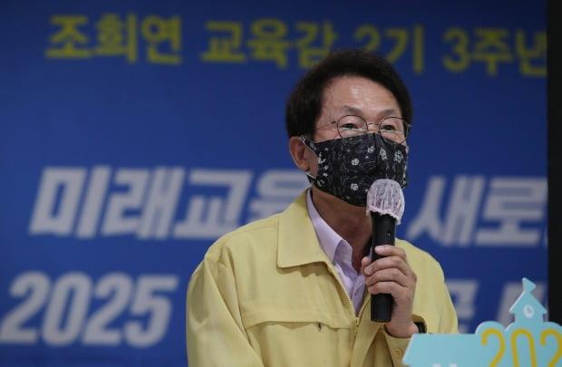 6일 서울교육청에서 취임 3주년 기자회견을 하는 조희연 교육감. / 사진=뉴스1