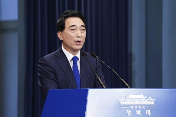 박수현 청와대 국민소통수석. / 사진=뉴스1