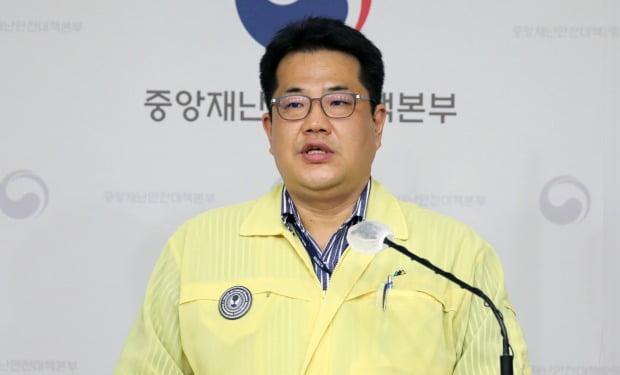 손영래 중앙사고수습본부 사회전략반장.(사진=뉴스1)