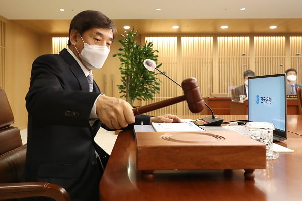 한국은행 금융통화위원회가 26일 기준금리를 현행 0.50%로 동결 결정했다. (사진 = 한국은행)