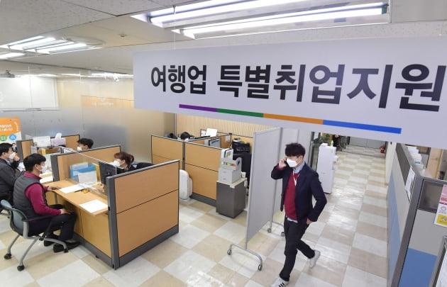 전국 고용센터, 고용위기업종 선정해 취업 집중지원