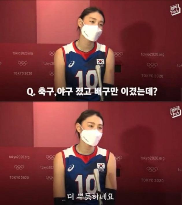 한일전 승리 후 인터뷰에 응하고 있는 김연경 선수 /사진=MBC 유튜브 채널 '엠빅뉴스'
