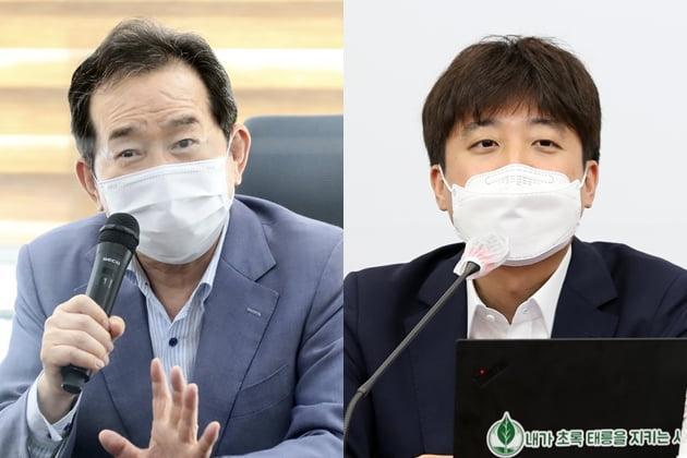 정세균 전 국무총리, 이준석 국민의힘 대표 /사진=연합뉴스