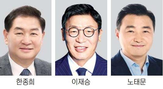 """""""삼성 생태계 만들자"""" TV·가전·무선 사장 뭉쳤다"""
