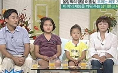 """여홍철 11년전 예언 적중 """"여서정, 2020년엔…"""""""